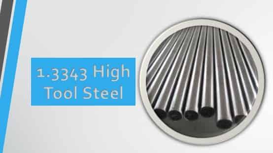HSS Tool